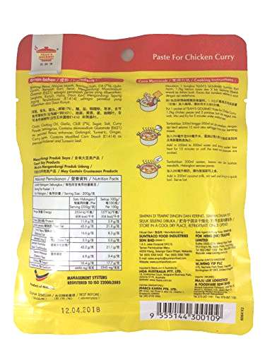 Teans Gourmet Malaysian Style Tumisan Curry Paste for